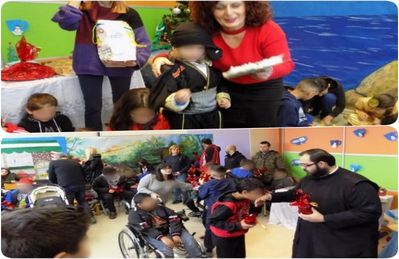 Το Ειδικό Δημοτικό Σχολείο – Νηπιαγωγείο Αλεξάνδρειας ευχαριστεί και εύχεται