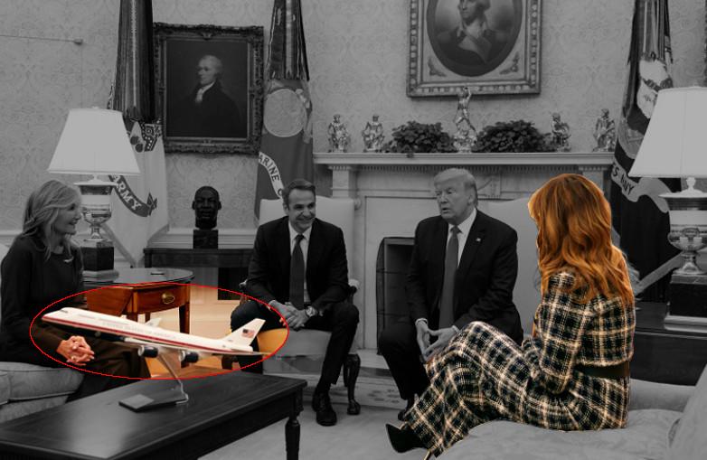 Συνάντηση Μητσοτάκη - Τράμπ: μήπως για την ώρα να εστιάσουμε σε 2 πράγματα;;