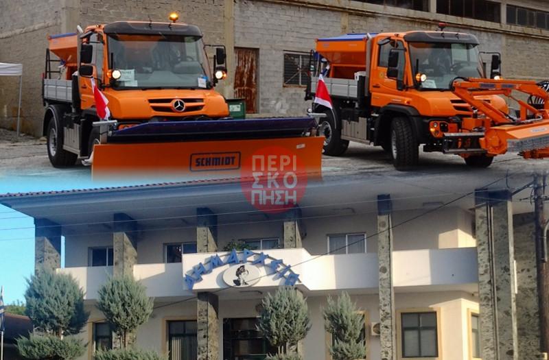 Δήμος Αλεξάνδρειας: πρόσκληση για την κατάρτιση Μητρώου Οχημάτων και Μηχανημάτων Πολιτών για την αντιμετώπιση εκτάκτων αναγκών
