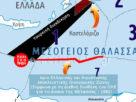 Εντείνει τις προκλήσεις ο Ερντογάν – ανεβάζει τους τόνους και απειλεί