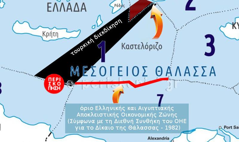 Ελλάδα και Ανατολική Μεσόγειος: τη στιγμή αυτή το κλειδί δεν είναι μόνο η Λιβύη...