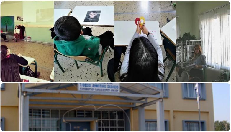 Δημοτικό Σχολείο Λιανοβεργίου – Παλαιοχωρίου – Αράχου