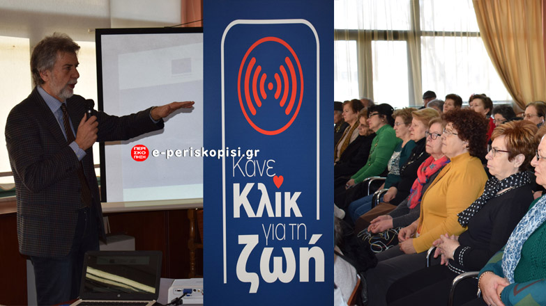 Πρόγραμμα της ΠΚΜ για ηλικιωμένους συμπολίτες μας παρουσιάστηκε στην Αλεξάνδρεια