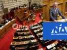 Τσαβδαρίδης: «Η Κυβέρνηση της ΝΔ στέλνει το μήνυμα ότι η Οικονομία είναι εδώ για να υπηρετεί τον πολίτη και όχι ο πολίτης την Οικονομία»