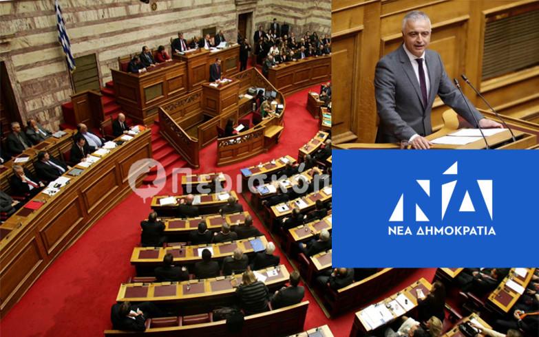 Λάζαρος Τσαβδαρίδης Βουλή