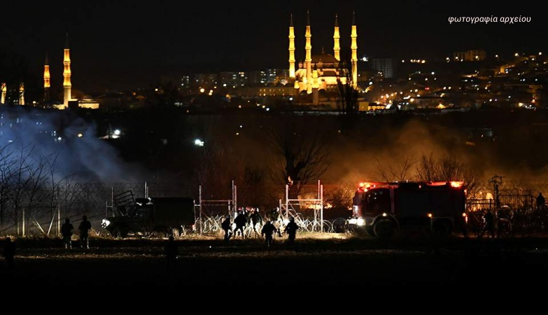 """Έβρος: Νέα προσπάθεια εισβολής """"μεταναστών"""" και """"προσφύγων"""" με την αρωγή των Τούρκων (φυσικά)"""