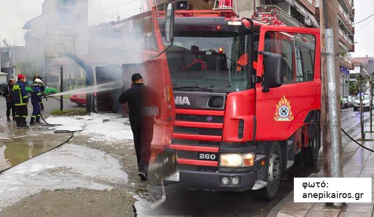 Φωτιά σε υπόστεγο-χώρο στάθμευσης στην Αλεξάνδρεια