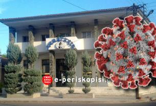 Δήμος Αλεξάνδρειας: εξυπηρέτηση πολιτών στα Δημοτικά Καταστήματα κατόπιν ραντεβού