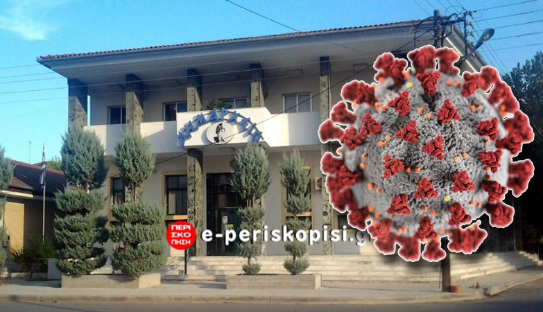 κορωνοϊός δημαρχείο Αλεξάνδρειας