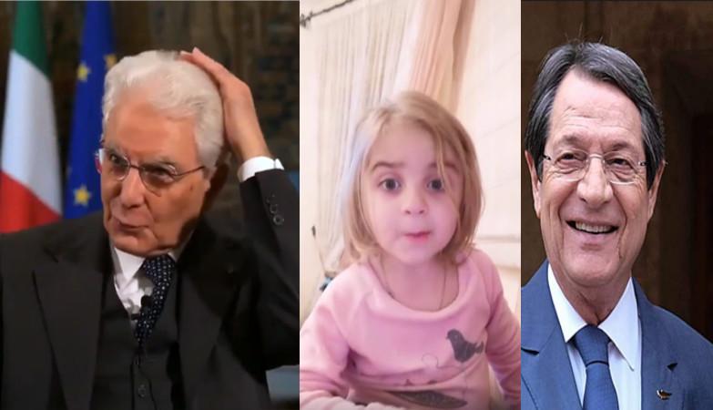 """Κορωνοϊός και Πρόεδροι : το τσουλούφι του Ιταλού Ματαρέλα και η """"καραμπίνα"""" της Μαρίας για τον Κύπριο Αναστασιάδη"""