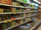 Το νέο ωράριο λειτουργίας των σούπερ μάρκετ