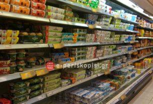 """""""Στοπ"""" στην πώληση διαρκών αγαθών από τα σούπερ μάρκετ - τι αναφέρει ο Εμπορικός Σύλλογος Αλεξάνδρειας"""