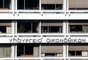 Κεντρική Μακεδονία: τηλεδιάσκεψη Σταϊκούρα με εκπροσώπους της Τοπικής Αυτοδιοίκησης και Παραγωγικών Φορέων