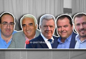 Τακτική (δια περιφοράς) συνεδρίαση του Δημοτικού Συμβουλίου Αλεξάνδρειας στις 26 Οκτωβρίου