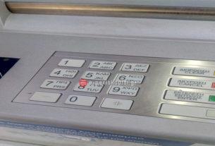 e-ΕΦΚΑ: πότε πληρώνονται κύριες και επικουρικές συντάξεις Οκτωβρίου