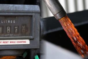 Εντός των επόμενων ημερών η έναρξη διάθεσης του πετρελαίου θέρμανσης