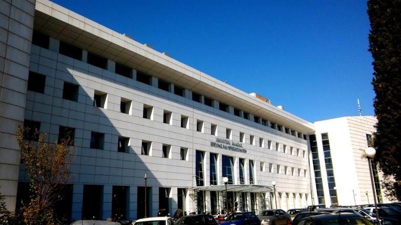 Παράταση υποβολής αιτήσεων συμμετοχής στον Εθνικό Διαγωνισμό Νέων Επιστημόνων 2020