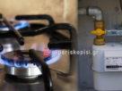 Φυσικό αέριο: στην τελική ευθεία διαγωνισμοί έργων για υποδομές και σε Αλεξάνδρεια και Βέροια