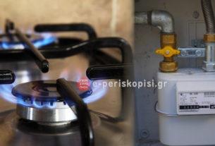 Στη Βέροια κλιμάκιο της Δημόσιας Επιχείρησης Δικτύων Διανομής Αερίου