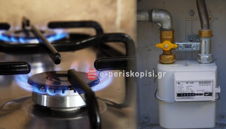 αέριο σπίτι κουζίνα