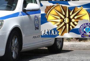 Εκλογές στην Ένωση Αστυνομικών Υπαλλήλων Ημαθίας – ποιοι εξελέγησαν