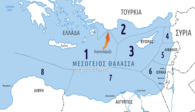 ΑΟΖ Ανατολική Μεσόγειος
