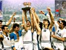 Eurobasket του '87 - 33 χρόνια μετά