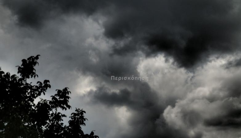 κακοκαιρία σύννεφα