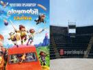 Ξεκινούν οι προβολές του θερινού σινεμά στο Δημοτικό Αμφιθέατρο Αλεξάνδρειας