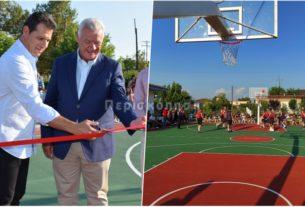 Εγκαινιάστηκε το νέο γήπεδο μπάσκετ στα Τρίκαλα