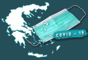 Κορωνοϊός: στο 4ο επίπεδο η Καστοριά