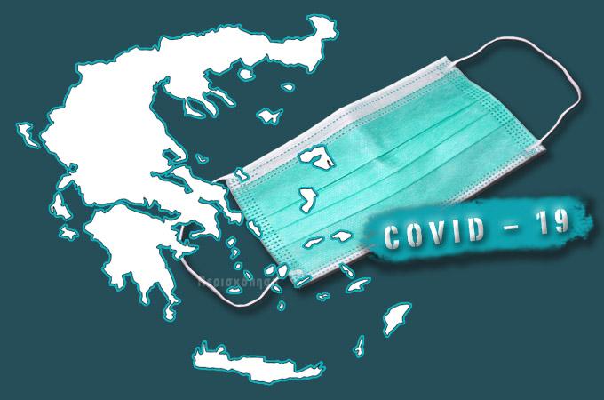 κορωνοϊός χάρτης Ελλάδα