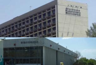 Η Περιφέρεια Κεντρικής Μακεδονίας ενοποιεί λειτουργικά τις βιβλιοθήκες του ΑΠΘ