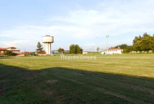 Αίτηση για να χρησιμοποιήσει το γήπεδο Πλατέος έκανε η Α.Ε. Αλεξάνδρειας