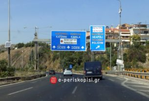 Εργασίες στην Περιφερειακή Οδό της Θεσσαλονίκης