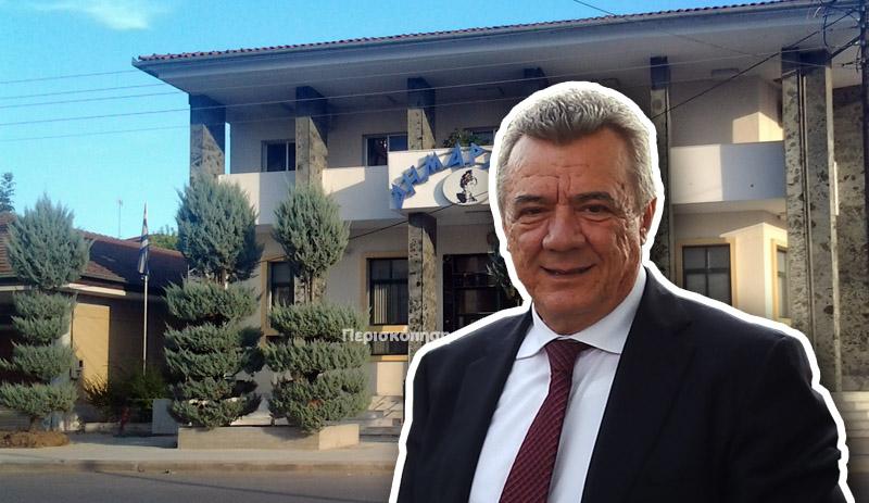 Δήμαρχος Αλεξάνδρειας Γκυρίνης