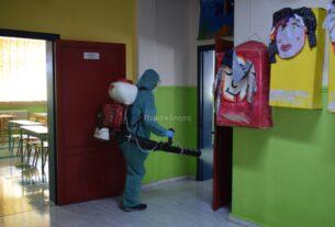 Απολύμανση του 7ου Δημοτικού Αλεξάνδρειας ενόψει της λειτουργίας του σχολείου