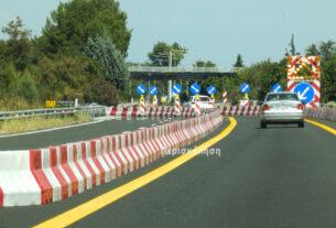 Κυκλοφοριακές ρυθμίσεις στην Εθνική Οδό Θεσσαλονίκης – Αθήνας λόγω έργων