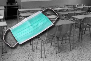 Αναστολή των μαθημάτων λόγω κορωνοϊού σε 2 τμήματα σχολείου στο Δήμο Αλεξάνδρειας