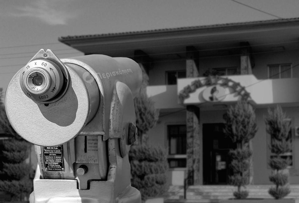 τηλεσκόπιο δημαρχείο