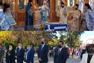 Εορτάστηκε στην Αλεξάνδρεια η 108η επέτειος από την Απελευθέρωση