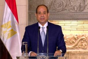 Μια αναφορά του Αιγύπτιου προέδρου με νόημα