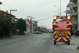 Ασφαλτόστρωση στην οδό 28ης Οκτωβρίου, στην Αλεξάνδρεια