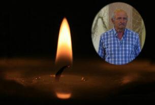 Συλλυπητήριο του ΓΑΣ Αλεξάνδρεια για το θάνατο του Γ. Πάντου