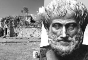 """Ο Δήμος Νάουσας προχωρά στην δημιουργία της """"Βιβλιοθήκης του Αριστοτέλη"""""""