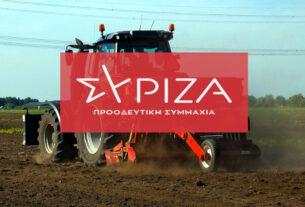 """ΣΥΡΙΖΑ Ημαθίας για εκτιμήσεις και αποζημιώσεις: """" επικοινωνιακός και μόνο ο χαρακτήρας της πολιτικής της ΝΔ"""""""