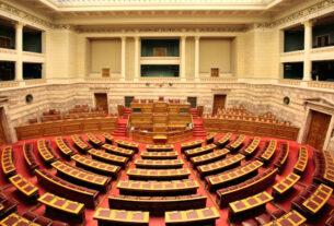 Ερώτηση ΣΥΡΙΖΑ στη Βουλή για το ΚΕΘΕΑ