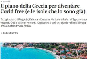 """Ιταλική εφημερίδα: """"Το σχέδιο της Ελλάδας να γίνει covid-free"""""""