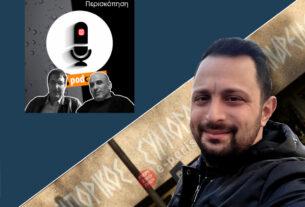 Λιανεμπόριο σε οριακή κατάσταση - podcast με τον πρόεδρο του Εμπορικού Συλλόγου Αλεξάνδρειας