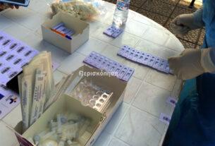 Δωρεάν rapid tests στη Νάουσα